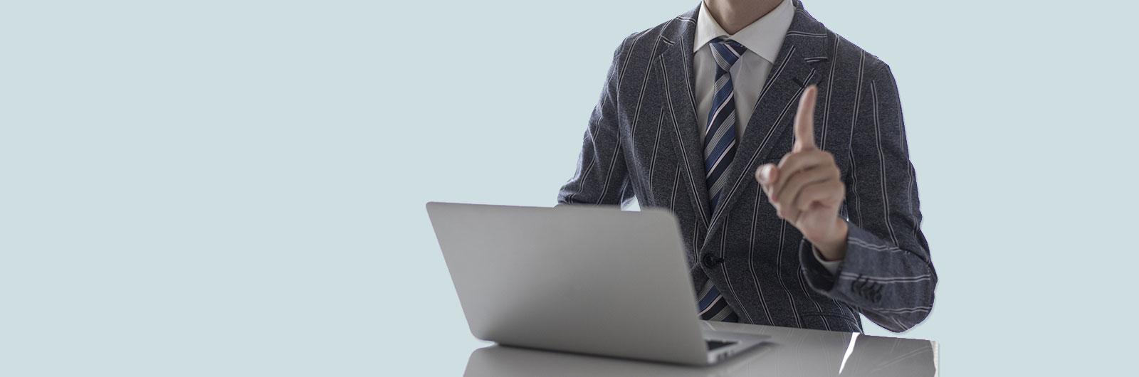 中小企業の経営必須マニュアルヘッダー画像